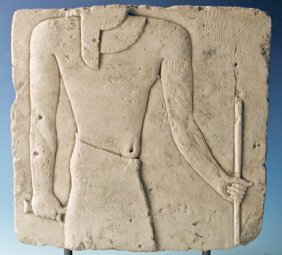 An Egyptian Limestone Carved Relief Ex-Christie's