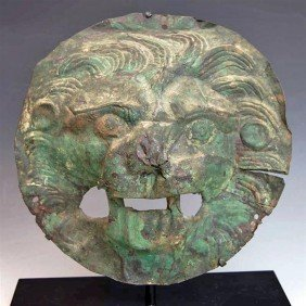 A Huge Roman Bronze Lion Head