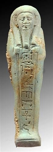 An Egyptian Shabti For The Renep-Priest Horemheb