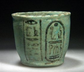 Lg Egyptian Turquoise Glazed Offering Cup Ramesses