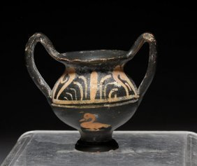 A Greek Xenon Miniature Vessel