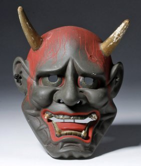 Museum-exhibited Japanese Theater Face Mask, Devil Noh