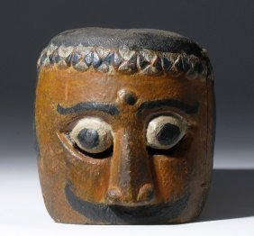 Indonesian Carved Wood Topeng Mask - Early 1900's