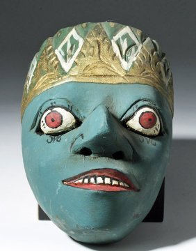 Indonesian Wood Topeng Mask - Teal With Golden Crown