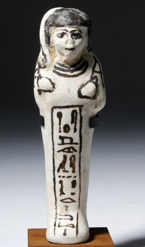 Rare Egyptian White Faience Ushabti For Rema