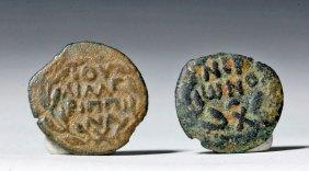 Pair Of Roman Jewish Bronze Coins
