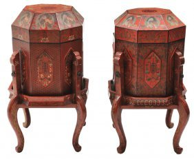 A COMPANION PAIR OF CHINESE LACQUERED WEDDING BASK