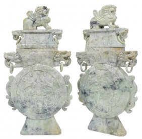 A PAIR OF CHINESE HARDSTONE SYMBOLIC MARKERS 20th