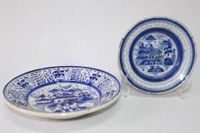 18th Century Dutch Delft Plate,