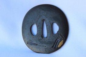 Japanese Edo Period Iron Tsuba,