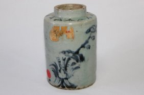 Chinese Ming Dynasty Blue And White Medicine