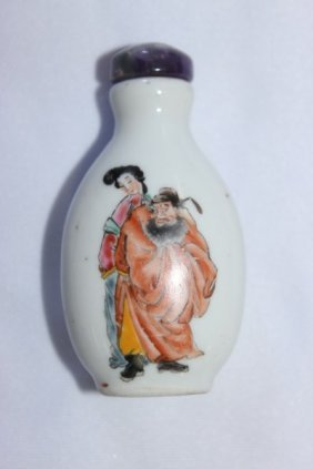Chinese Porcelain Snuff Bottle And Stopper,c.1927