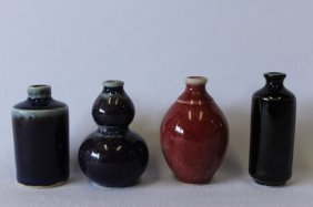 Group Of Four Chinese Petit Vases,