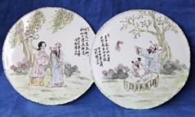 Pair Of Chinese Porcelain Roundels,