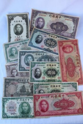 Twelve Various Chinese Bank Notes,