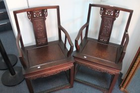 Pair Of Chinese Officials Chairs,