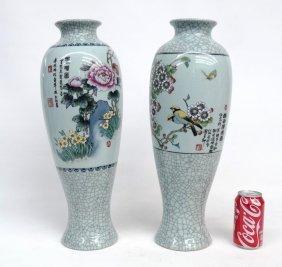 Pair Asian Porcelain Vases