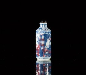 Cylindrical Porcelain Snuff Bottle