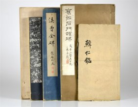 FIVE RUBBING ALBUMS OF HAN DYNASTY STELES