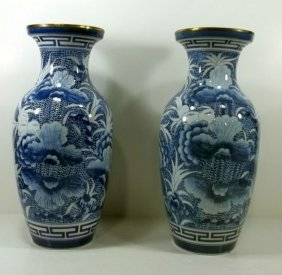 Pair Of Blue & White Mantle Vases Late20th Century
