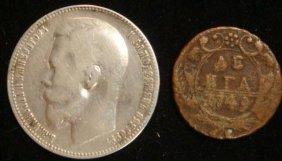 1749 Russian 1/2 KOPEK & Silver 1899 1 ROUBLE Coin
