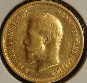 1899 Russian Gold 10 Ruble Coin: