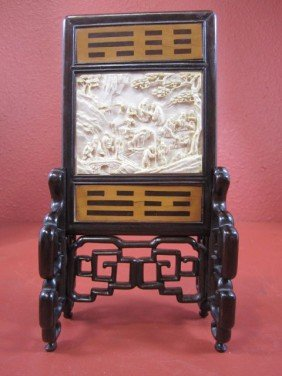 E22-13  CHINESE IVORY & WOOD TABLE SCREEN