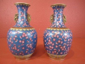 A11-26  PAIR OF PORCELAIN VASES