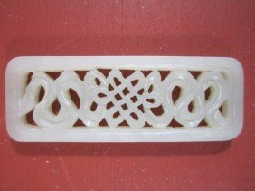 A11-102  ANTIQUE WHITE JADE CARVING