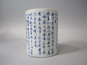 H28-4  KANGXI STYLE CHINESE PORCELAIN BRUSH POT