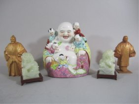 A70-8  GROUP OF FIVE CHINESE ITEMS