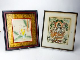 Two Chinese Artwork Pictures