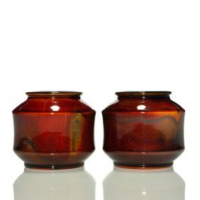 "Pair Rookwood Coromandel Vases, 1932,6316, 3 3/4"""