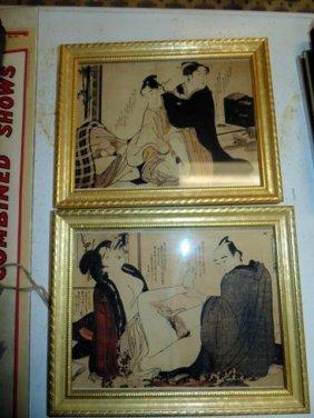 Oriental Erotica Prints