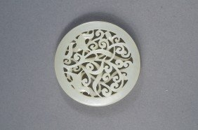 Fine Openwork Chinese Carved Jade Pendant
