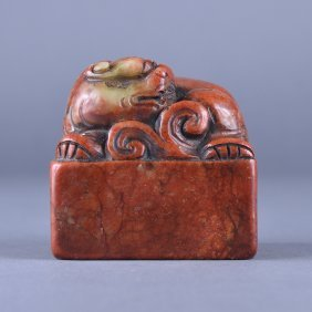Chinese Red Shoushan Stone Carved Seal