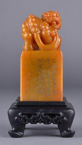 Chinese Tianhuang Bixie Seal Circa 1935 W/ Poem
