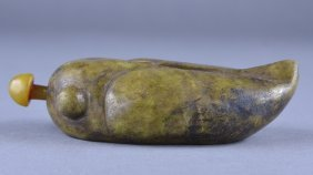 Chinese Carved Green Jade Figure Of Cicada