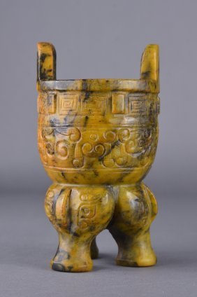 Archaistic Chinese Carved Yellow Jade Censer