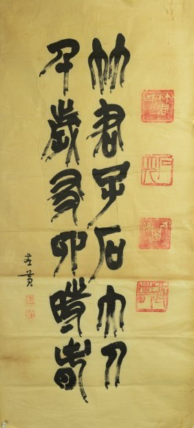 Chinese Calligraphy On Paper Chen Zuo Huang