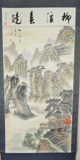 Japanese Watercolor On Silk Scroll
