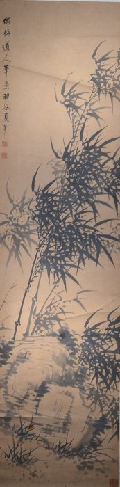 Chinese Watercolour On Paper: Bamboo & Reeds