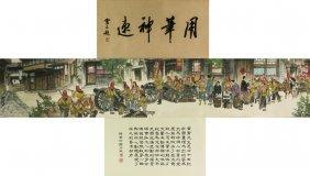 Wc Hand Scroll Painting Huang Zhou 1925-1997