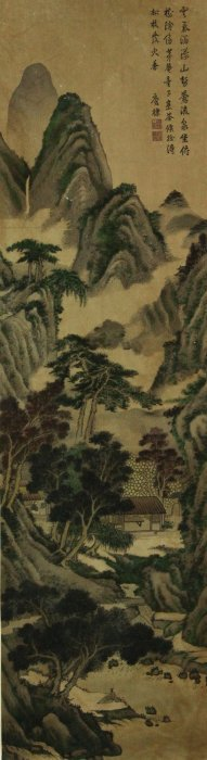 Chinese Litho Print Landscape On Paper Tang Di