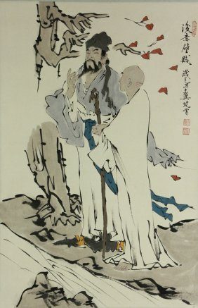 Chinese Wc Figures Painting Scroll Fan Zeng 1938-