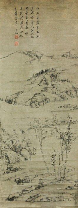 Wc Landscape On Scroll Cha Shibiao 1615-1698