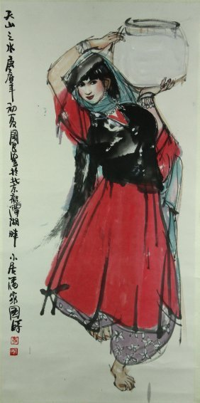 Chinese Wc Girl Painted On Scroll Signed