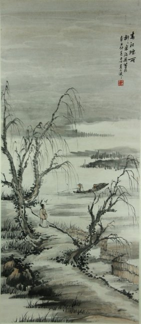 Chinese Wc Landscape Painted On Scroll Signed
