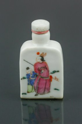 Chinese Fine 19th C Porcelain Snuff Bottle Tongzhi