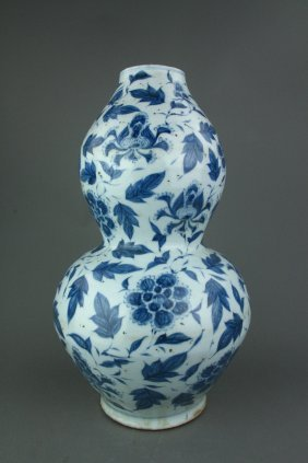 Chinese Large B&w Double Guard Ming Type Vase